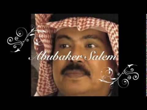 Abubaker Salem Nonstop