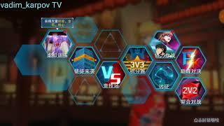 Обзор игры Evangelion mobile