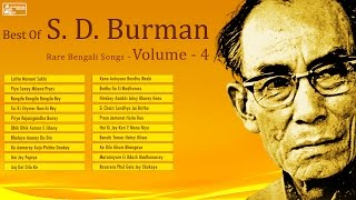 Superhit Bengali Songs of Sachin Deb Burman Vol-4 | Best of S.D. Burman Bengali Modern Songs