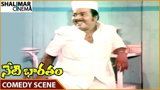 Neti Bharatam Movie || Nurse Superb Comedy With Patient || Vijayashanti, Suman || Shalimarcinema