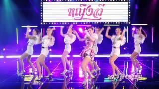 """""""หญิงลี ศรีจุมพล"""" ชุดที่ 2 อยู่เย็นเป็นโสด【CD & DVD Karaoke วันนี้ ทั่วประเทศ】"""