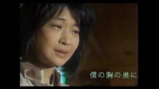 指先で紡ぐ愛 女優 田中美佐子 俳優 中村梅雀.