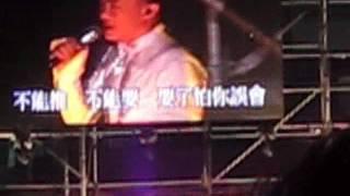 Eason Chan 陈奕迅 DUO Singapore Concert 2012 - 兄妹