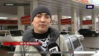 Бозымбаев бензиннің арзандауына не себеп болғанын түсіндірді