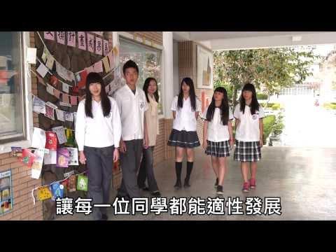 2015 屏東縣立枋寮高中 招生宣傳微電影