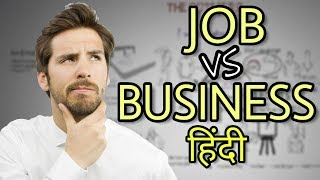 JOB vs BUSINESS | WHAT SHOULD YOU DO | THE OUTLIERS | HINDI