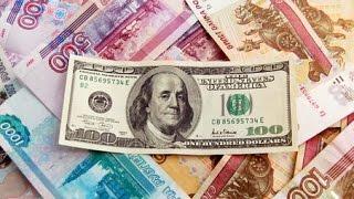 Курс рубля на сегодня. Расчет курса рубля на 2015 год в зависимости от цены на нефть.
