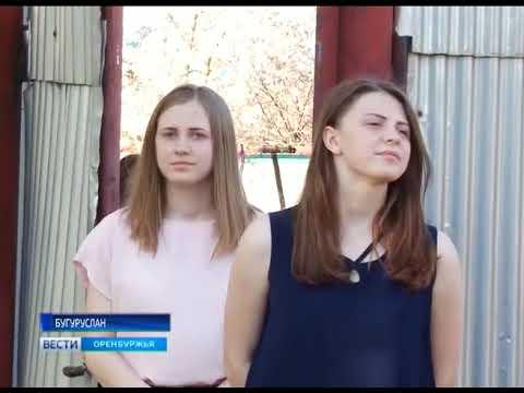 Чета Пановых из Бугуруслана  как живет одна из лучших многодетных семей Оренбуржья