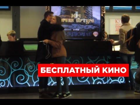 знакомства бесплатно секс в москве