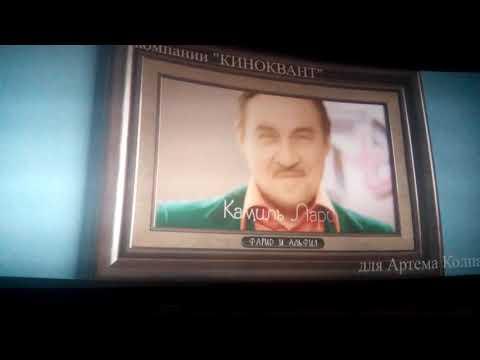 """Последний фильм А Булдакова """"Дикие предки"""" предпоказ Ульяновск"""