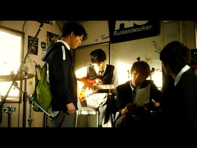 小さな恋のうたバンド MV「あなたに」