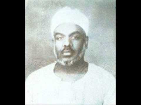 Qari Saeed Noor Surah Maryam Complete