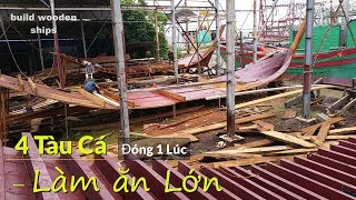 How To Build 4 Wooden Ships No -1