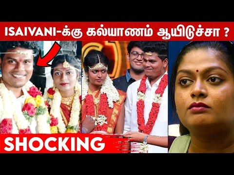 Isaivani திருமணத்தை மறைத்ததற்கு காரணம் என்ன ? | Bigg Boss 5 Tamil | Kamal Haasan | Vijay Tv