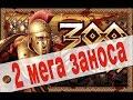 Крупный выигрыш в  слот 300 shields 🎰 💸 (300 щитов)Бесплатные вращения
