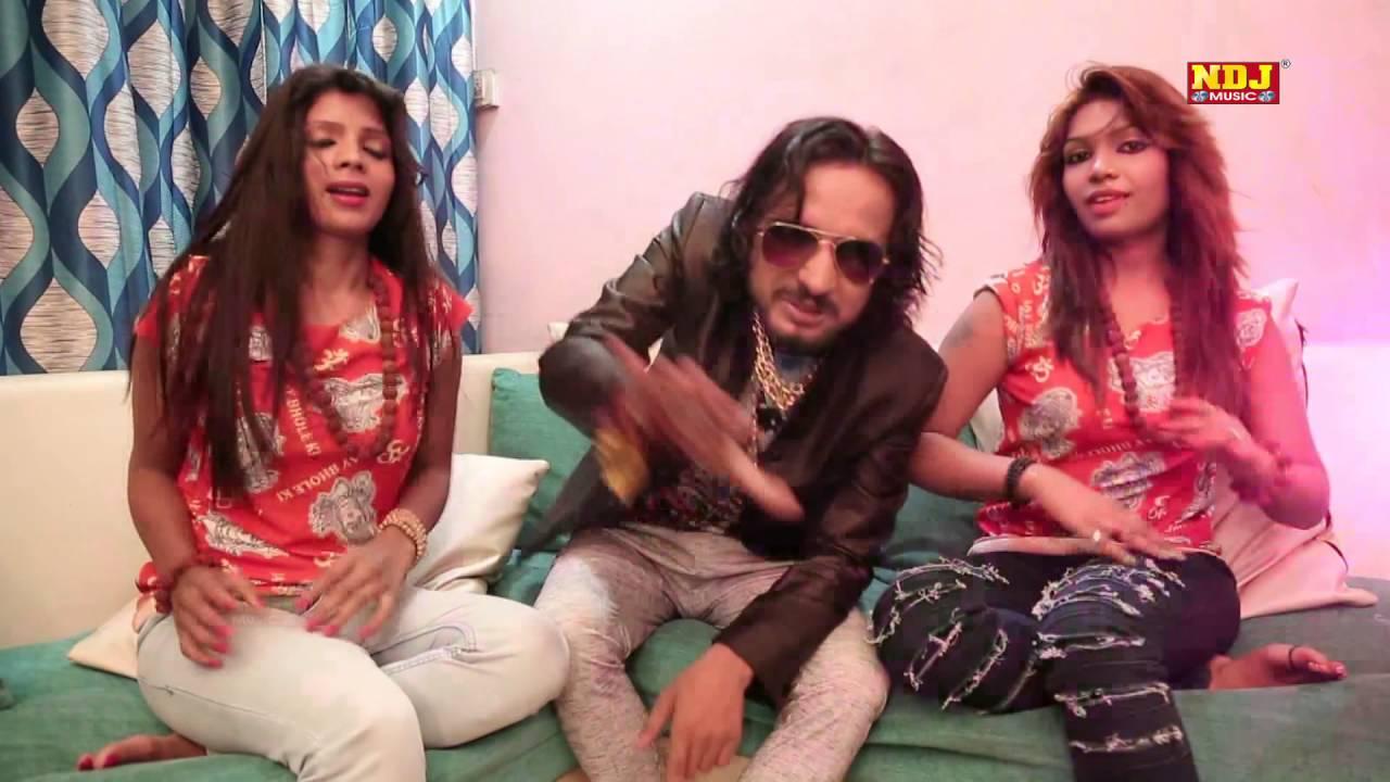Bhole Ki Chillam - भोले की चिलम - Latest Haryanvi Bhole Baba Bhajan - 2016  Hit Song - Mony Sharma