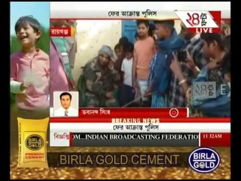Raiganj: Locals mercilessly beat a police official on suspicion of being Dacoit