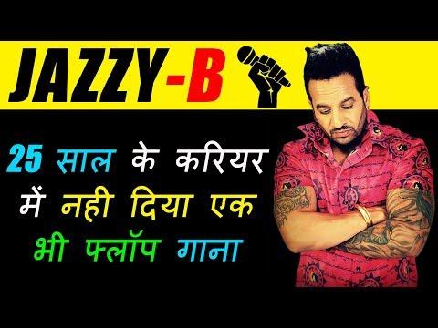 Jazzy B (Punjabi Singer) Biography In Hindi l Full success Story l Motivational