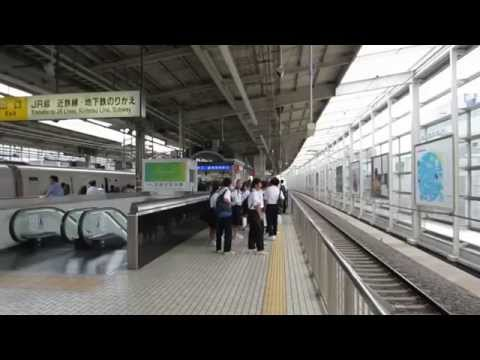 Kyoto Station Shinkansen High-speed train action: special train and special passengers
