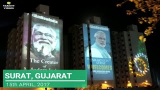 WATCH HOW SURAT WELCOMES NARENDRA MODI (2017)