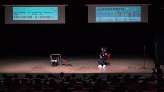 Publication Date: 2019-06-04 | Video Title: 創意戲劇節2019 優勝演出 - 梁式芝書院