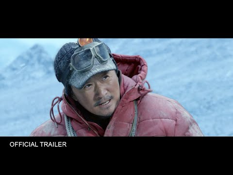 The Climbers trailer