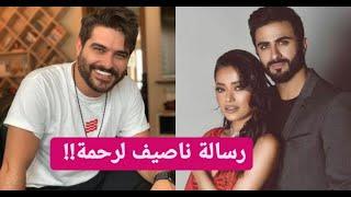 خطيب رحمة رياض ينكرها على الهواء مباشرة ورسالة من ناصيف زيتون !!