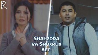 Download SHOXRUX & SHAHZODA - KET 2016 Mp3 and Videos