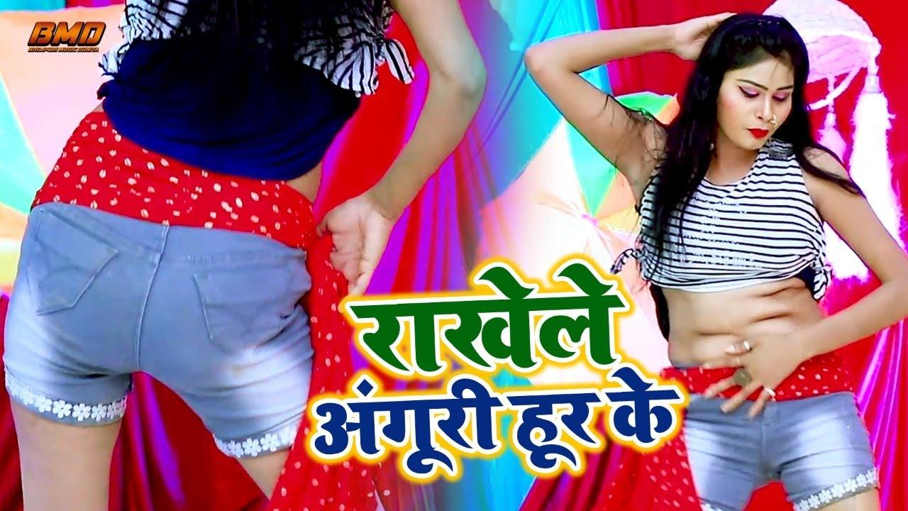 2020 आ गया #Bullet Raja भोजपुरी Hot #VIDEO_SONG - राखेले अंगूरी हूर के - Rakhele Anguri Hud Ke