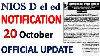 d el ed new notification ! nios d el ed latest update ! Nios dl ed today news ! NIOS D EL ED UPDATE
