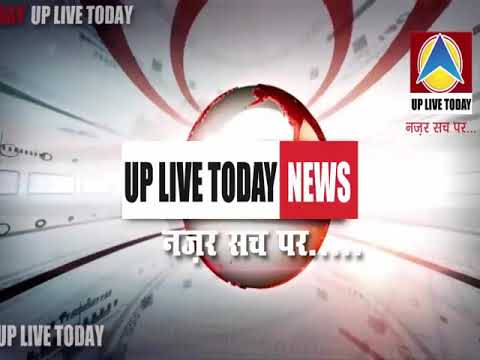 Ganeshpur Basti Up Live Today