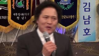 2017년재목신안군청년회 회장 이취임식 초대가수박영균-품바대왕영상
