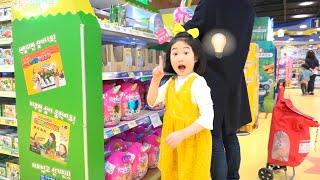 博拉姆和爸爸在超市的捉迷藏