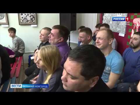 ГТРК СЛАВИЯ Вести Великий Новгород 19 02 20 вечерний выпуск