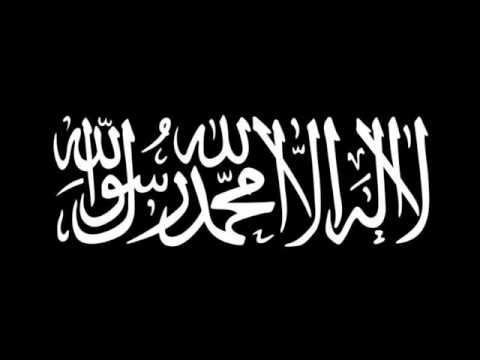 Nached - Labaika Allah