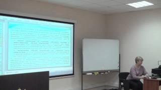 Специальная Оценка Условий Труда обучение. Измерение и оценка химических факторов.