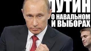 Путин о КОРУПЦИИ! ПОСЛЕДНИЕ новости России!!! СМОТРИМ!