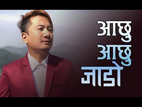 Aachhu Aachhu Jado    Dhiraj Sung Lama    Folk POP / NEPALI CHRISTMAS SONG 2017
