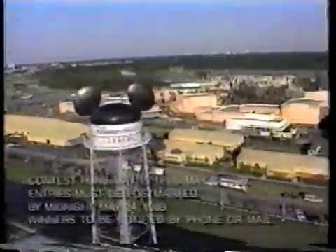WAGA Win, Lose or Draw sweepstakes promo, 1989