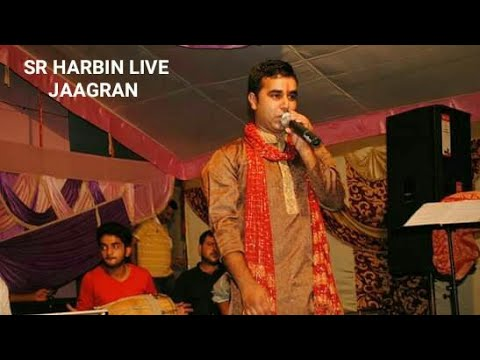 SR Harbin Live Most Popular Bhajan