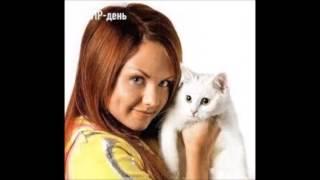 мама кошка клип максим