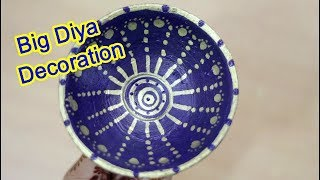 Big diya decoration/diya decoration ideas for school competition, diya making activity,#diwali#kids