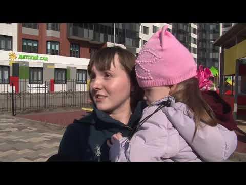 Мэр Воронежа проинспектировал Детские сады построенные ДСК