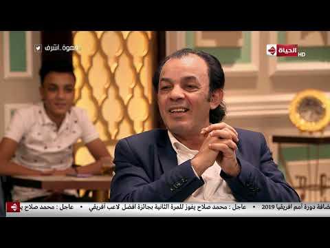 قهوة أشرف - شوف براعة علاء مرسي في اللغة العربية