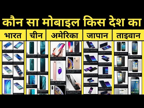 All Indian Mobile Brands List    Chinese Mobile Brands List   All News Pol,