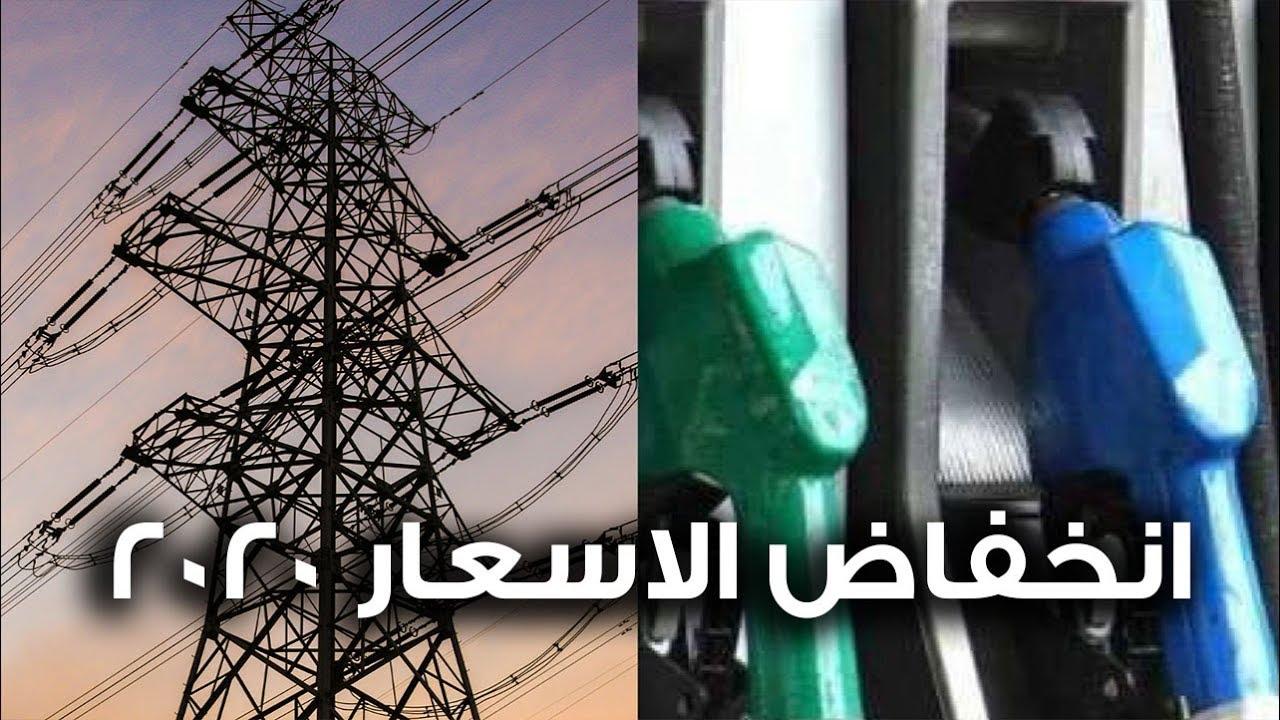 Saudi Aramco Blog: أرامكو تعلن تخفيض أسعار البنزين بدءا من ...