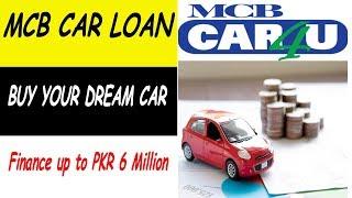 mcb car finance pakistan : how to get loan from MCB to bu a car (mcb car4u)