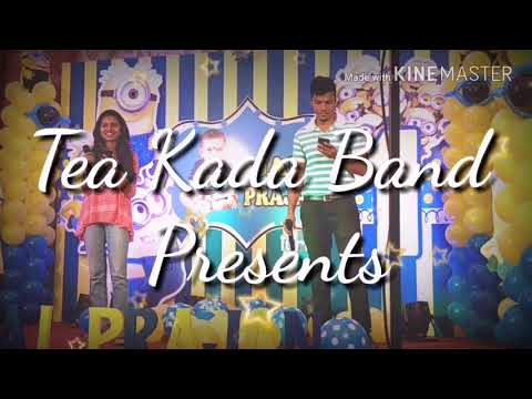 Tea Kada Band - Aathangara Marame ( Karaoke Version )
