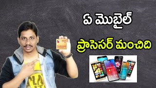 which processor is best for mobile in 2021 Telugu | mobile buying guide telugu