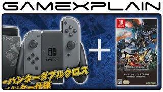 More Monster Hunter XX Details Revealed (Nintendo Switch) thumbnail